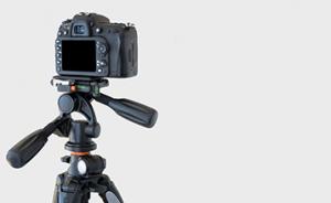 global id studio camera